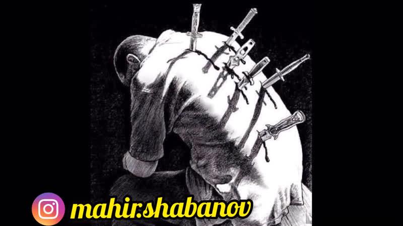«Я никогда ни от кого ничего не жду» Шабанов Махир