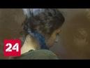 Одна из сестер Хачатурян признана невменяемой - Россия 24