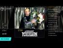 Александр Розенбаум - Концерт на ЛОМО Альбом 1987 г