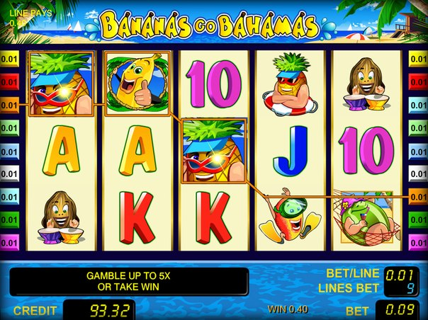 Играть игровые test автоматы без денег скачать бесплатно слот игровые автоматы черти