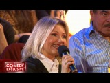 Ирина Климова в Comedy Club. Exclusive (06.04.2014)