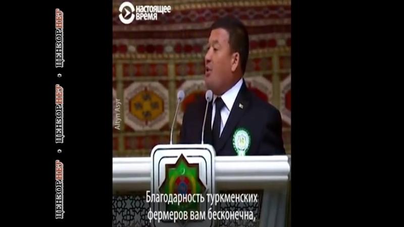 Слава и почести покровителю! Мы молимся о вашем здоровье! - народный совет Туркменистана поддержал решение Бердымухамедова отм