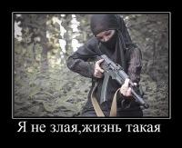 Юмилят Илиева