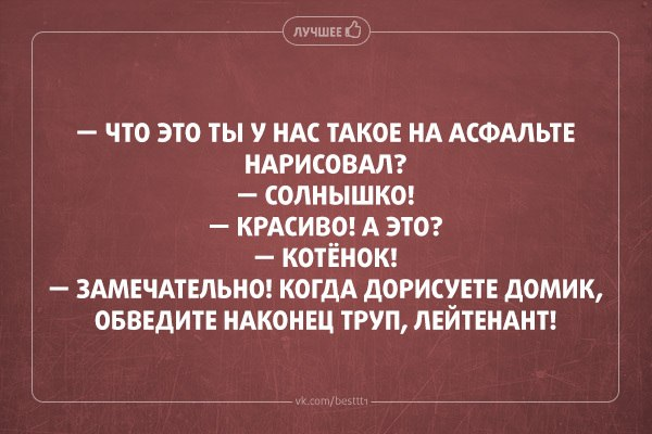 https://pp.vk.me/c619631/v619631524/12b90/F2LSoIYlVa8.jpg