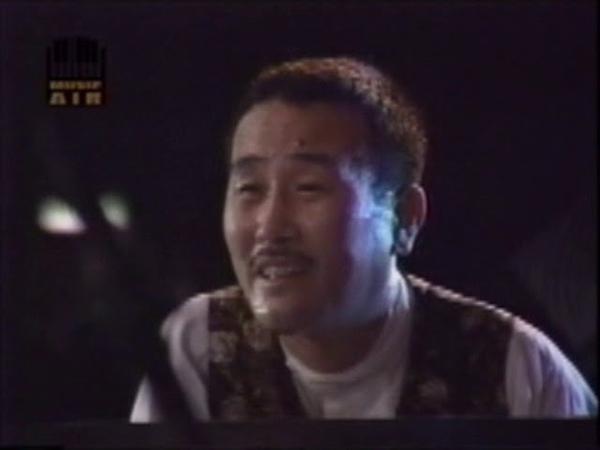 YOSUKE YAMASHITA 山下洋輔 N Y Trio Cecil McBee Pheeroan Aklaff Kurdish Dance live 1994 Montreux JF