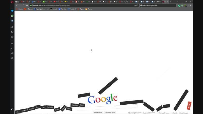 Googl сошёл сума!