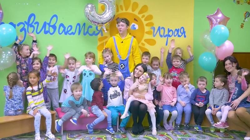 Детское Крио-Шоу Нижний Новгород