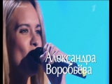 Chandelier.  Александра Воробьева