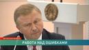 Смена правительства в Беларуси С чего всё началось