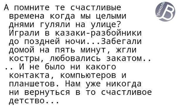 Лекарства: заказать доставку лекарств на дом Московский регион