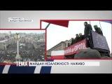 Лидер оппозиции Польши Ярослав Качиньский выступает на Майдане,   сюжет телеканала 112 Украина