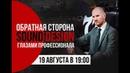 ВЛАДИМИР СУХАРЕВ онлайн-вебинар по Sound Design 19.08.2018.