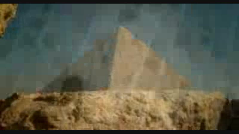 ОТКРОВЕНИЯ ПИРАМИД (The Revelation of the Pyramids)
