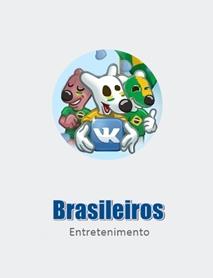 vk.com/brazilians