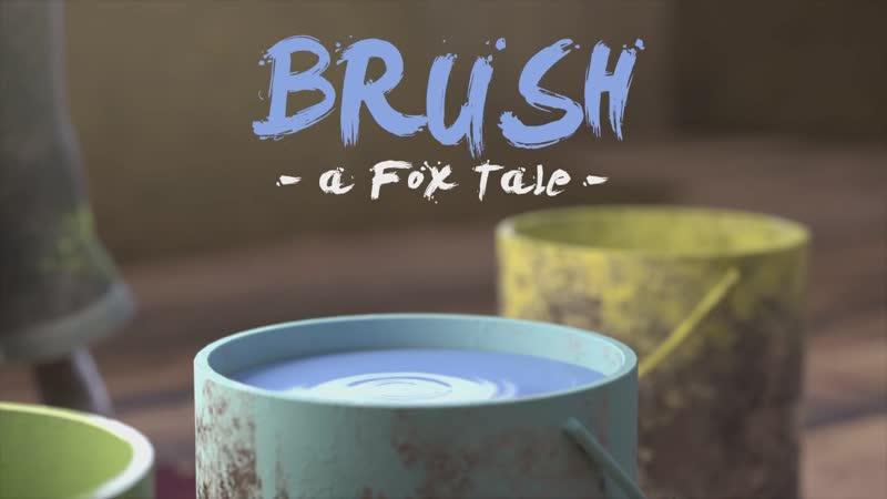 Brush a Fox Tals