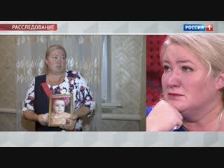Татьяна Бонегарт о смерти своей дочери и ее возможной подмене