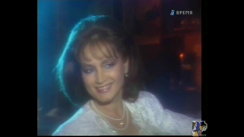 София Ротару. Спаси меня (Кумиры, кумиры,ТК Время) (1991)
