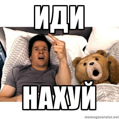 Andrey Lesnikov. я качёк.