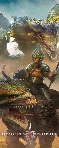 Dragon S Prophet Скачать Игру - фото 7