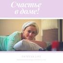 Наталья Фатеева фото #27
