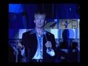 Алексей Ледяев Исход 1998 Новое Поколение Мюзикл YouTube