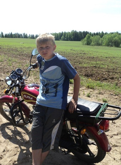 Леха Наволоцкий, 1 июня , Новосибирск, id190533414