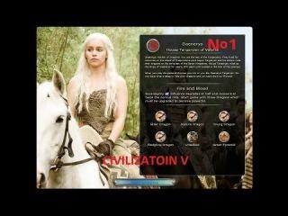 Игра Престолов №1 (Лед и Пламя) мод Цивилизации 5 (Civilization V)
