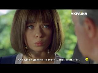 «Сериал Вспомни И Забудь Смотреть» / 2011