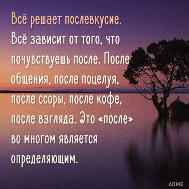 https://pp.vk.me/c7011/v7011442/15607/zgWqbGLrDVE.jpg