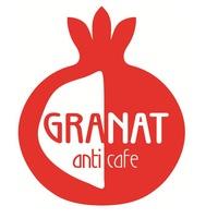 Логотип Anticafe GRANAT, г. Сергиев Посад