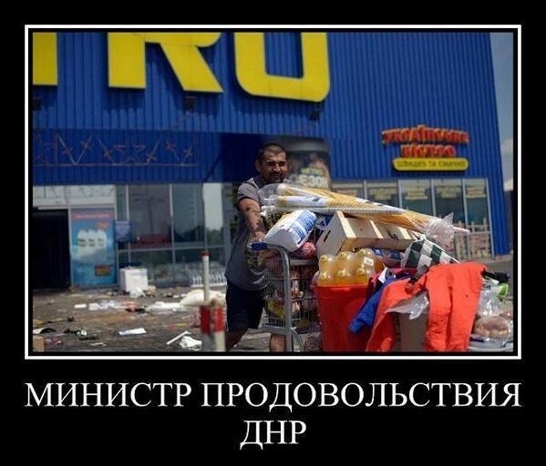 Крупный донецкий бизнес бежит в Днепропетровск, - зам Коломойского - Цензор.НЕТ 8345