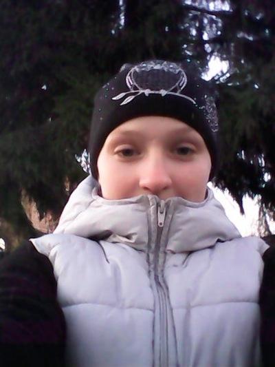 Алена Кочегарова, 21 декабря 1998, Воскресенск, id181809165