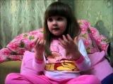 любовные советы от 5-летней маленькой девочки)самое популярное