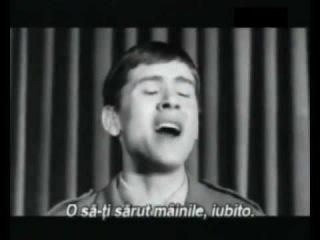 GIANNI MORANDI - IN GINOCCHIO DA TE - 1964