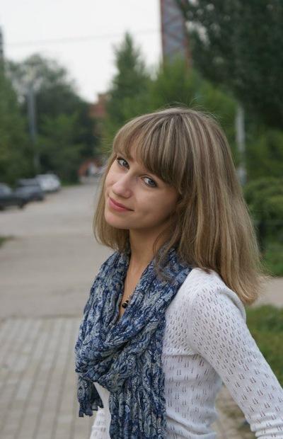 Александра Зюзина, 11 ноября , Тольятти, id146356059