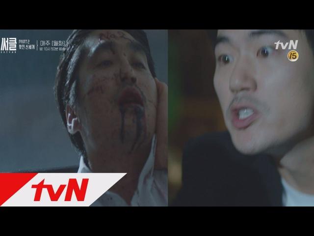 Circle ※긴급※ 두 번째 ′넘버링 살인 사건′ 발생 170523 EP.2