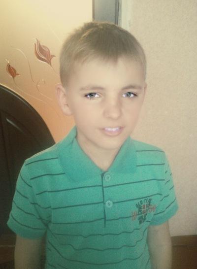 Богдан Низелюк, 5 октября , Ровно, id223618223