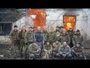 Беспредел российской армии в Чечне