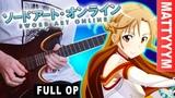 Sword Art Online Opening Full -