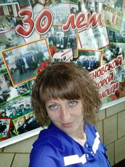 Ольга Рогуль, 23 декабря 1987, Кореновск, id59191549