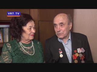 Снова юбилей. Глава города поздравил с 90-летием Яна Иосифовича Мирончика.