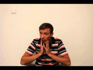 Разговоры о гипнозе Развеивание мифов. Часть 3