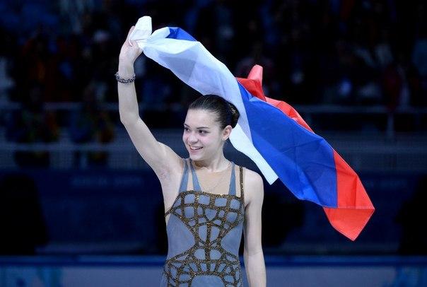 Аделина Сотникова (пресса с апреля 2015) RfMTWAhmuFc