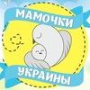 Начисления детских пособий   Украина