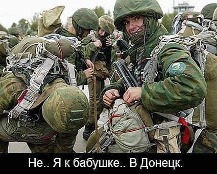 сми украины новости последнего часа телеканал 2+2