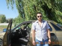 Евгений Гранев, 22 августа 1994, Саратов, id144875597