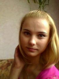 Настя Бечина, 17 июня 1992, Архангельск, id102174016