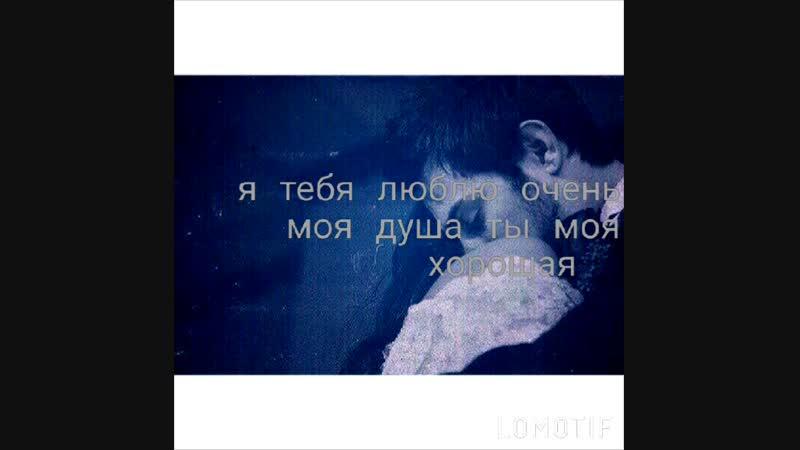 моя душа 🌸✴