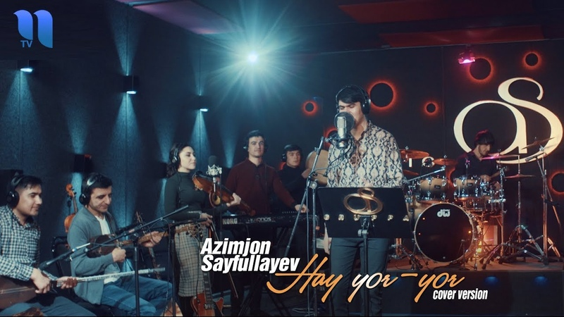 Azimjon Sayfullayev - Hay yor-yor   Азимжон Сайфуллаев - Хай ёр-ёр (cover version)
