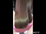 Кератинування волосся Стрий